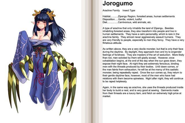 File:110-111 Jurougumo.JPG