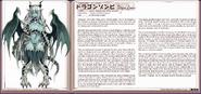 Dragon Zombie English