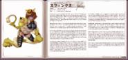 Sphinx book profile