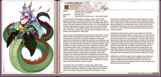 File:178-179 Ryu.jpg