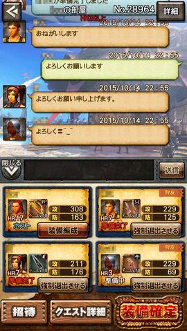 File:MHXR-Gameplay Screenshot 012.jpg