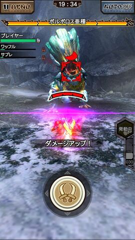 File:MHXR-Jade Barroth Screenshot 003.jpg