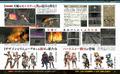 Thumbnail for version as of 23:26, November 5, 2014