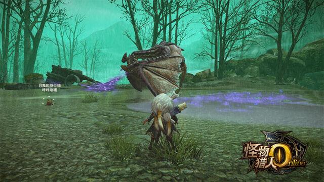 File:MHO-Purple Gypceros Screenshot 011.jpg