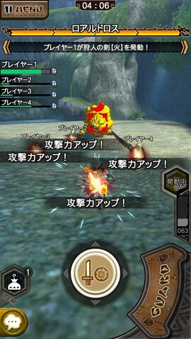 File:MHXR-Royal Ludroth Screenshot 008.jpg