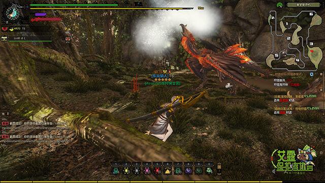 File:MHO-Hypnocatrice Screenshot 016.jpg