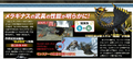 Thumbnail for version as of 06:19, January 30, 2014