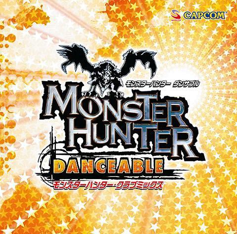 File:MonsterHunterDanceable.jpg