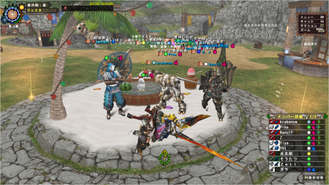 File:Halk republic guild pics ^^ Krakencm,Pike,Ranulf,Yiya and Z.png