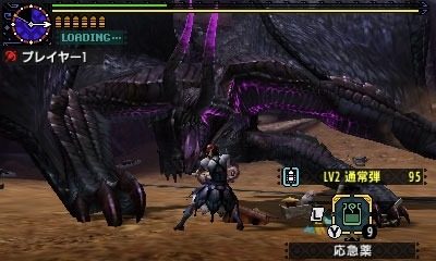 File:MHGen-Gore Magala Screenshot 005.jpg