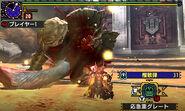 MHGen-Hyper Gammoth Screenshot 001