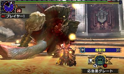 File:MHGen-Hyper Gammoth Screenshot 001.jpg