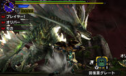 MHGen-Amatsu Screenshot 005