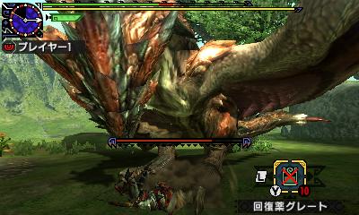 File:MHGen-Rathalos Screenshot 027.jpg