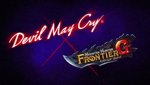Logo-Devil May Cry x MHF-G