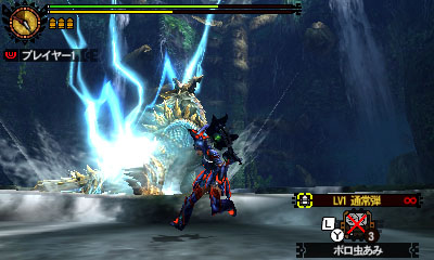 File:MH4U-Zinogre Screenshot 005.jpg