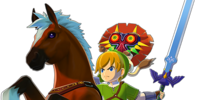 Epona Photo Gallery