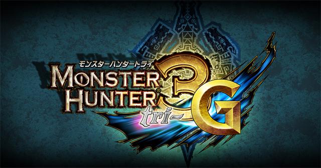 File:Logo-MH3G.jpg