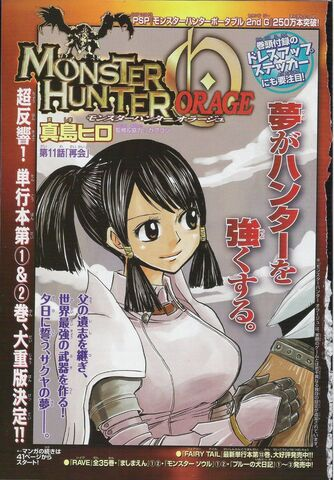 File:MH Orage Chapter 11.jpg