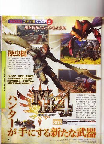 File:Monster Hunter 4 Magazine Shot 1.jpg