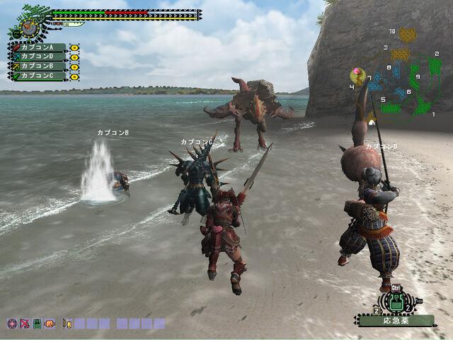 File:FrontierGen-Yian Kut-Ku Screenshot 008.jpg