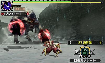 File:MHGen-Hyper Blangonga Screenshot 001.jpg