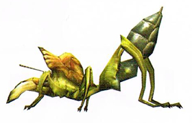 File:Altaroth-Sideview.jpg