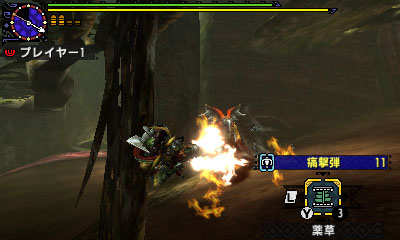 File:MHGen-Kecha Wacha Screenshot 005.jpg