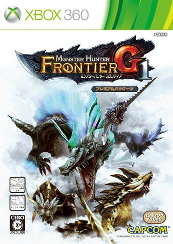 File:Box Art-MHF-G1 XBOX360.jpg