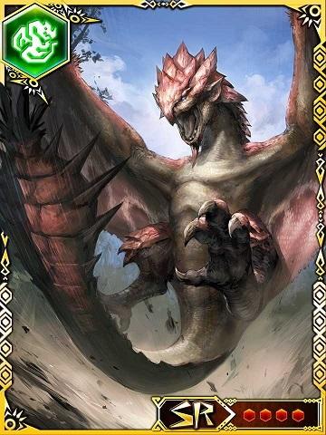 File:MHRoC-Pink Rathian Card 001.jpg