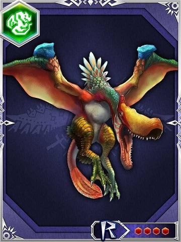 File:MHRoC-Crimson Qurupeco Card 001.jpg