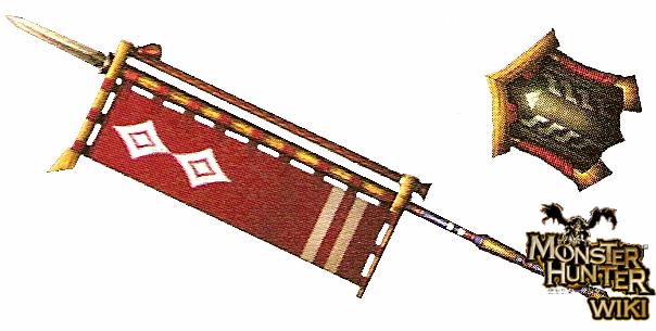 File:Battle Spear.png