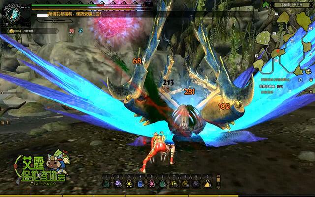 File:MHO-Lightenna Screenshot 008.jpg