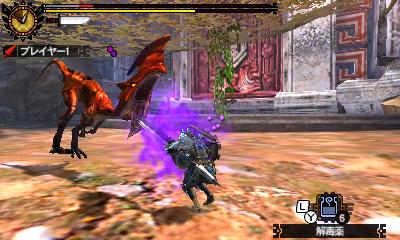 File:MH4U-Iodrome Screenshot 001.jpg