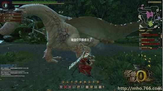 File:MHO-Khezu Screenshot 013.jpg