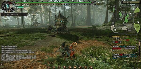 File:MHO-Baelidae Screenshot 025.jpg