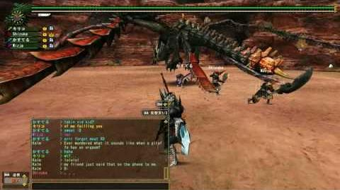 Monster Hunter Frontier 4