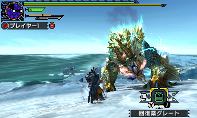 File:MHGen-Hyper Zinogre Screenshot 004.jpg