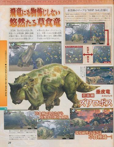 File:Herbivore scan.jpg