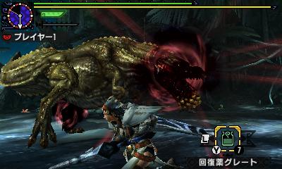 File:MHGen-Hyper Deviljho Screenshot 002.jpg