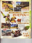 Monster Hunter 4 Magazine Shot 8