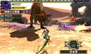 MHGen-Deviljho Screenshot 009