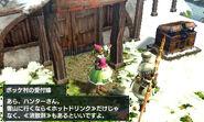 MHGen-Pokke Village Screenshot 005