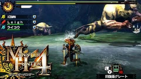 Let's Play Monster Hunter 4 117 - x2 Golden Rajang English commentary online gameplay