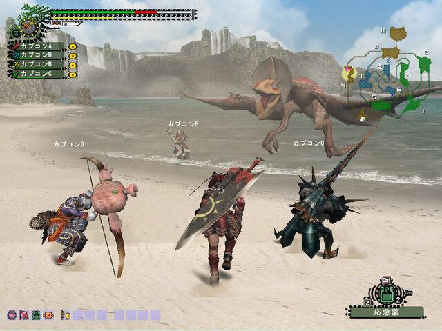 File:FrontierGen-Yian Kut-Ku Screenshot 005.jpg
