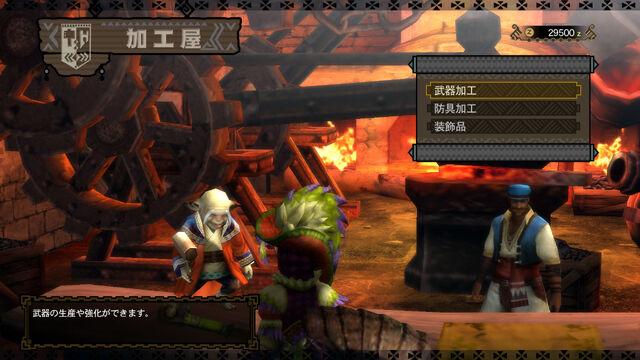 File:MH3U HD Tanjia Armory.jpeg