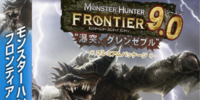 Monster Hunter Frontier Season 9.0