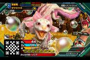 MHSP-Mizutsune Juvenile Monster Card 001