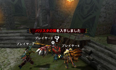 File:MH4U-Town Screenshot 002.jpg