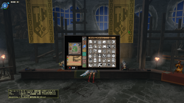 File:MHFG Guild Icons Page 4.png
